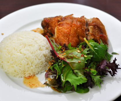 Saigon-Chicken-Rice